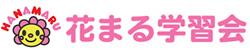 Hanamaru Blog